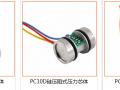 南京沃天用国家标准来解读,变送器和传感器的区别有哪些?