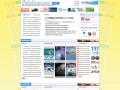 图说智能化推出全新图说智能仪表与变送器厂商广告彩页宣传