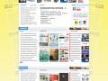 图说智能化推出现将全新图说智能机械与智能机械厂商广告彩页宣