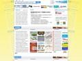 图说智能化推出全新图说智能自动化与电机厂商广告彩页宣传