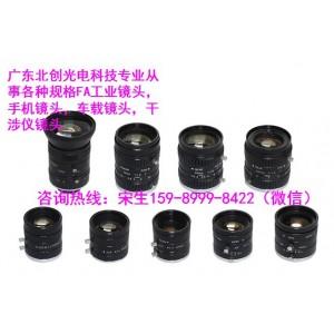工业镜头,手机镜头,车载镜头,干涉仪镜头