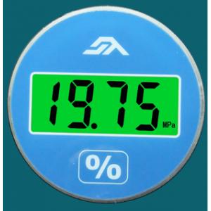 二线制4-20mA变送信号LCD数显表