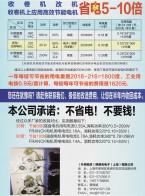 佛朗克电子(上海)有限公司  编码器 变频器 无刷直流电机  永磁同步电机 (2)
