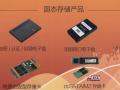 以下四点决定固态硬盘是否能取代传统硬盘
