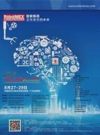 北京国机联创广告有限公司  农用机械展览会 包头国际汽车展览会 中国—东盟(柳州)汽车 (1)