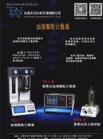天津市天河泵业有限公司  井用潜水电泵 耐油潜水泵 不锈钢井用泵(耐腐蚀) (1)