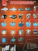 无锡凯利液压件厂 CB-B型低压齿轮油泵HY01齿轮油泵 CB-BL型低压齿轮油泵 (1)