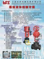 上海光辉仪器仪表有限公司  调节阀  气动、电动调节阀 快拆式单座调节阀 平衡式套筒单座调节阀 (1)