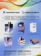 北京泰龙电子技术有限公司  射频电源 常压等离子体喷枪 薄膜光学分析和设计软件 台式匀胶机 多种气体  气体分装系统  气化器  气相色谱仪 (1)