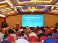 第六届仪表与自动化工程技术应用新进展(北京)交流会成功召开
