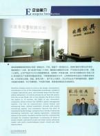 温州欧腾精密模具有限公司 五金模具 墙壁开关插座排插模具 电子电器模具 (2)