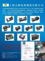上海大略电机制造有限公司  扫地车主刷电机_低压直流电机_汽车空调 (1)