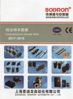 上海索迪龙自动化有限公司 传感器 连接器及总线 控制器 (4)