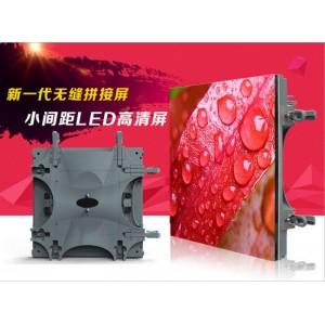 P2.5室内LED显示屏箱体尺寸大小计算方法