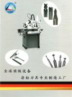 深圳市莱德精密科技有限公司  高精密钨钢非标刀具_金钢石刀具_进口钨钢棒料 (2)