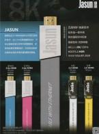 捷顺电子商贸有限公司  音频线材 高传输音响线材  2.0版镀银HDMI线材 (1)