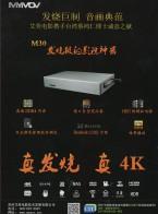 苏州艾美电影技术发展有限公司 片源云存储  网络分发 云端存储 (1)