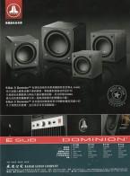 威達公司  高質影音器材  影音產品 (1)