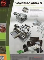 台州市黄岩永茂模具有限公司  塑料管件模具  管件注塑模具  PP-R/PVC/PP/PE (1)