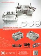 台州市黄岩坤泰模具有限公司 冰箱模具  空调模具  洗衣机模具 家用电器模具 (1)
