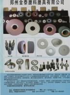 郑州金泰磨料磨具有限公司  陶瓷系列砂轮    树脂系列砂轮 (1)