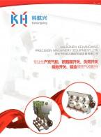 深圳市科航兴精密机械设备有限公司  充气柜 空压机 曝光机 压膜机  螺杆式空压机 干燥机 LED显示 (2)