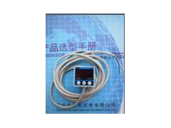 深圳市华天仪表优质 气体压力开关HP