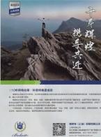 博莱特(上海)压缩机有限公司   压缩机  螺杆式空气压缩机 空气压缩机 (1)