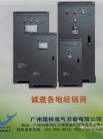 广州隆祥电气设备有限公司       自动化工控产品  自动化工程设计 (1)