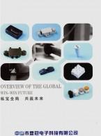 中山市显冠电子科技有限公司       防水接线盒 (2)
