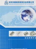 深圳市戴姆克柜锁五金有限公司       不锈钢合页  铰链  插销  拉手 (1)