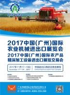 广东鸿威国际会展集团有限公司  组展经验   高科技会展  展览平台 (1)