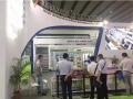 2017年8月16-18日第二届亚太电池技术展览会在广州琶洲国际会展中心隆重举行
