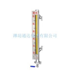 微型磁性液位计