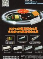 深圳市统凌科技有限公司  数码单反相机_可换镜头数码相机_轻便型数码相机 (1)