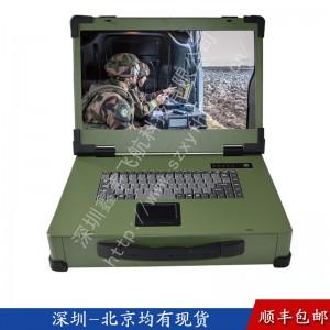 17寸一体机视频采集军工电脑加固笔记本外壳工业便携机机箱定制