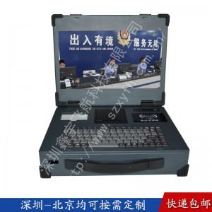 15寸上架式出入境工业便携机机箱定制加固笔记壳军工电脑