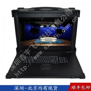 21寸标准下翻工业便携机机箱定制军工电脑加固笔记本外壳一体机