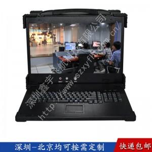 19寸下翻工业便携机机箱定制军工电脑加固笔记本外壳一体机