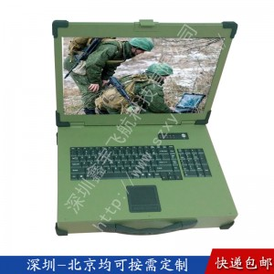 19寸上翻2U工业便携机机箱定制加固笔记本外壳军工电脑一体机