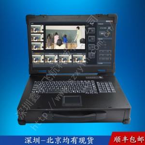 19寸标准军工电脑工业便携机机箱定制加固笔记本外壳视频采集