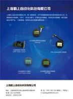 上海勤上自动化科技有限公司   电路板  485压力圆卡  扩散硅压力电路板 (1)