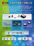 上海芸生微电子有限公司_模拟/数字信号处理的集成电路_输入,输出的集成电路_模拟电路中常用的放大器_积分器_滤波器_恒流源 (7)