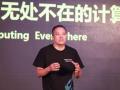 """以""""无处不在的计算""""为主题的浪潮云2017全新战略发布会在京成功举行"""