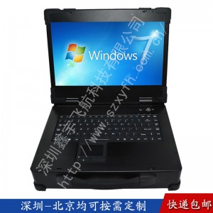 15寸2U工业便携机机箱防水键盘军工电脑一体加固笔记本外壳