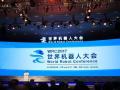 走进世界机器人大会上的ABB机器人