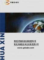 肇庆市华鑫自动化设备有限公司      电子元件    窑炉设备  电子机械零部件   3D曲面玻璃展 (3)