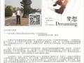 """图说智能化相约""""多国展""""之第28届中国国际测量控制与仪器仪表展于2B019"""