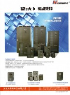 深圳市易驱电气有限公司    变频器     变频调速系统    电力电子传动   低压变频器  高性能矢量变频控制 (1)