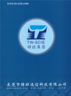东莞市特旺通信科技有限公司       室外光缆  光无源器件 (2)